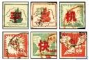 中国无面值邮票