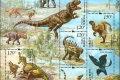 如何鉴别真假邮票,谨防上当受骗