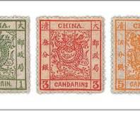 解密一套郵票估價55萬背后的真相
