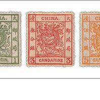 解密一套邮票估价55万背后的真相