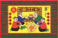 春节小型张邮票的价值_春节小型张回收