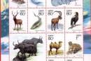 珍稀动物小型張的回收价值分析