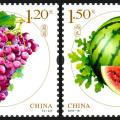 2016-18 《水果(二)》特種郵票