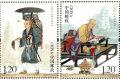 2016-24 《玄奘》特种邮票,小型張