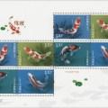 新郵高清大圖:《錦鯉》特種郵票小版張