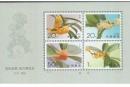 桂花有齿小型张邮票价格适合收藏