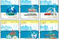 2016-26 《海上丝绸之路》特种邮票