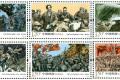 2016-31 《中国工农红军长征胜利八十周年》纪念邮票