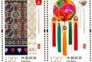2016-33 《中国2016亚洲国际集邮展览》纪念邮票、小型张