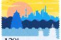 新郵背景:《一帶一路 共贏發展》紀念郵資信封