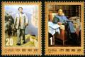 佳邮欣赏:1993年度最佳邮票与优秀邮票