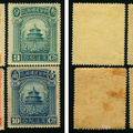 郵票收藏過程中發霉了怎么處理?如何保存郵票