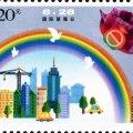 新郵背景:《國際禁毒日》紀念郵票