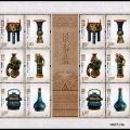 2013-9 景泰藍(小版張)