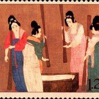 反映悠久燦爛的中國繪畫藝術,搗練圖特種郵票及小型張