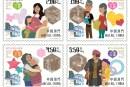 港澳台邮讯:澳门邮政7月3日将发行《澳门社会福利服务》邮票