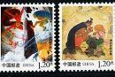 建议发行完善《中国古代神话》系列邮票