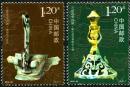 展现中华民族历史悠久的三星堆青铜文化,《三星堆青铜器》特种邮票赏析