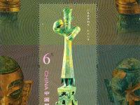 三星堆青铜器小型张邮票详细资料