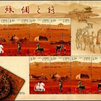 絲綢之路特種郵票,展現?古絲綢之路的悠久歷史和文化遺產