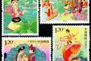 展现优美的民间传说---刘三姐特种邮票