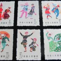 老纪特邮票收藏,中国民间舞蹈第三组特种邮票高清大图欣赏