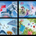 香港郵政昨日發行的《香港特別行政區成立20周年》紀念郵票高清大圖欣賞