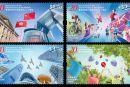 香港邮政昨日发行的《香港特别行政区成立20周年》纪念邮票高清大图欣赏