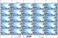 香港邮政发行的《香港特别行政区成立20周年》纪念邮票版票高清大图欣赏