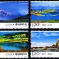 """郵票中的""""世外桃源"""",《香格里拉》特種郵票展現了中華山河的壯美!"""