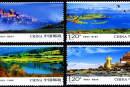 """邮票中的""""世外桃源"""",《香格里拉》特种邮票展现了中华山河的壮美!"""