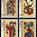 《鳳翔木版年畫》特種郵票收藏,展示中國特有的民間繪畫藝術遺產!