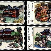 郵票收藏之豫園特種郵票,中國古典園林精巧雅致的建筑藝術!