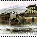 展示中國古代城市建筑藝術和文化遺產,《鳳凰古城》特種郵票