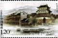 展示中国古代城市建筑艺术和文化遗产,《凤凰古城》特种邮票