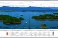 风光题材特种邮票,千岛湖风光小全张赏析!