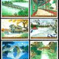 郵票上的頤和園,《頤和園》特種郵票!