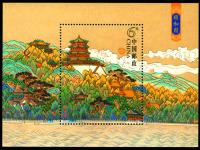 2008-10M 颐和园小型张赏析