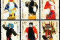 邮票上的京剧艺术,《京剧净角》特种邮票赏析!