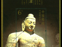 【2006-8M】云岡石窟小型張鑒賞圖文