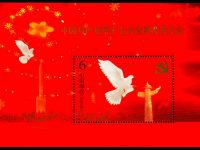【2007-29M】中国共产党第十七次全国代表大会小型张赏析