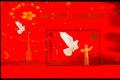 【2007-29M】中國共產黨第十七次全國代表大會小型張賞析