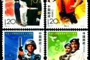 建军八十周年纪念邮票收藏赏析