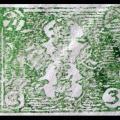 T.CY-1 赣西南赤色邮票