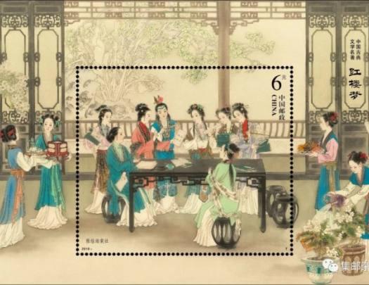 先睹为快:《中国古典文学名著——<红楼梦>》(第三组)邮票设计图稿