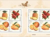 一睹芳容:《水果(三)》特種郵票小版張