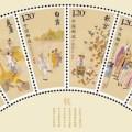 《二十四節氣(三)》特種郵票設計圖稿