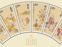 《二十四节气(三)》特种邮票设计图稿