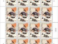 新邮背景:《近代民族英雄》纪念邮票
