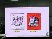 新邮信息:《己亥年》特种邮票